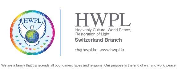 Hwpl Switzerland